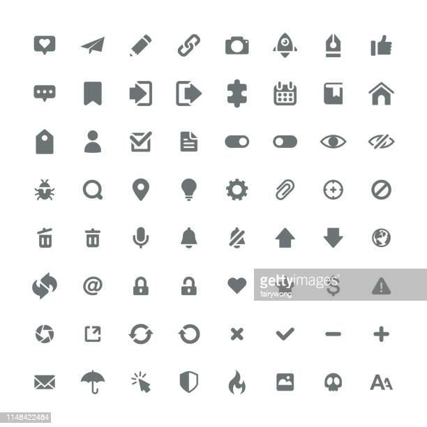 ユニバーサルインターネットアイコン - ログオン点のイラスト素材/クリップアート素材/マンガ素材/アイコン素材