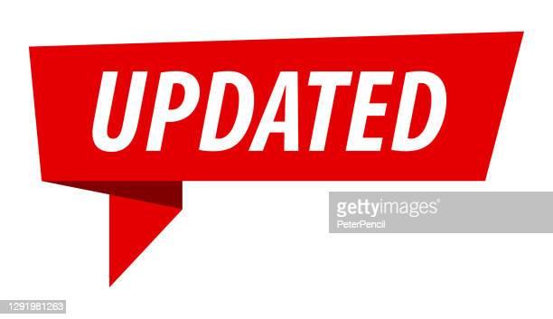更新 - バナー、吹き出し、ラベル、リボン テンプレート。ベクトルストックの図 - ソフトウェアアップデート点のイラスト素材/クリップアート素材/マンガ素材/アイコン素材