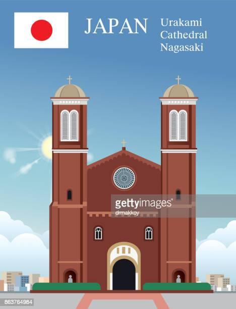 urakami cathedral - nagasaki city stock illustrations, clip art, cartoons, & icons