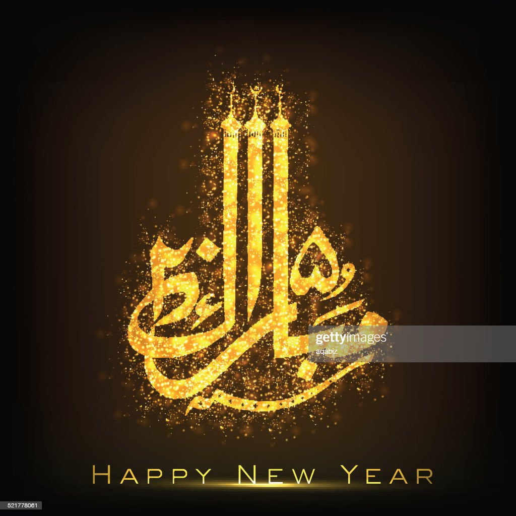 urdu calligraphy text of happy new year 2015 vector art