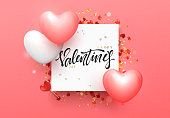 Valentines day background with balloons shape heart.