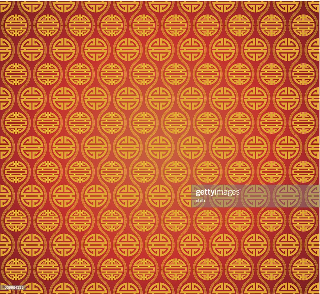 Vector: abstract chinese  lucky classical style background