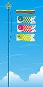 """Vector background illustration with carp streamers for the Japanese """"Kodomo No Hi"""", the Boys Festival."""
