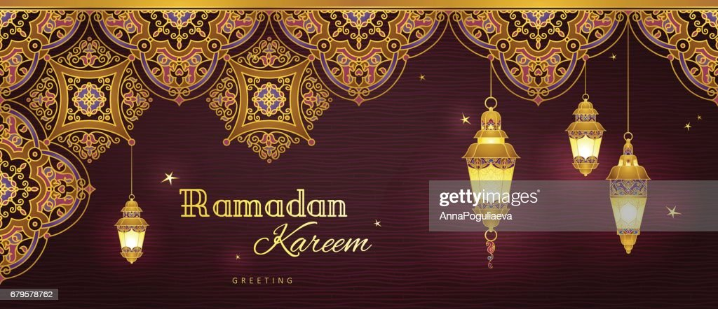 Vector banner for Ramadan Kareem greeting.