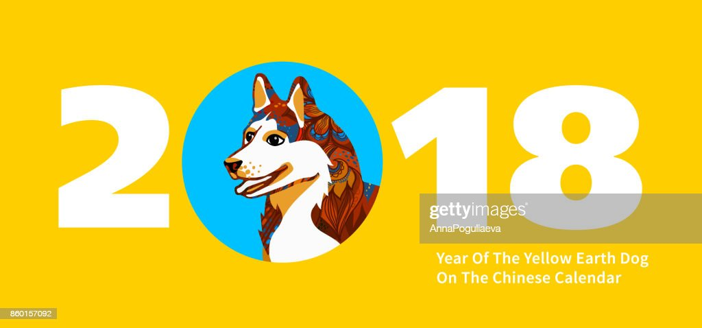 vector banner with a dog symbol of 2018 on the chinese calendar vector