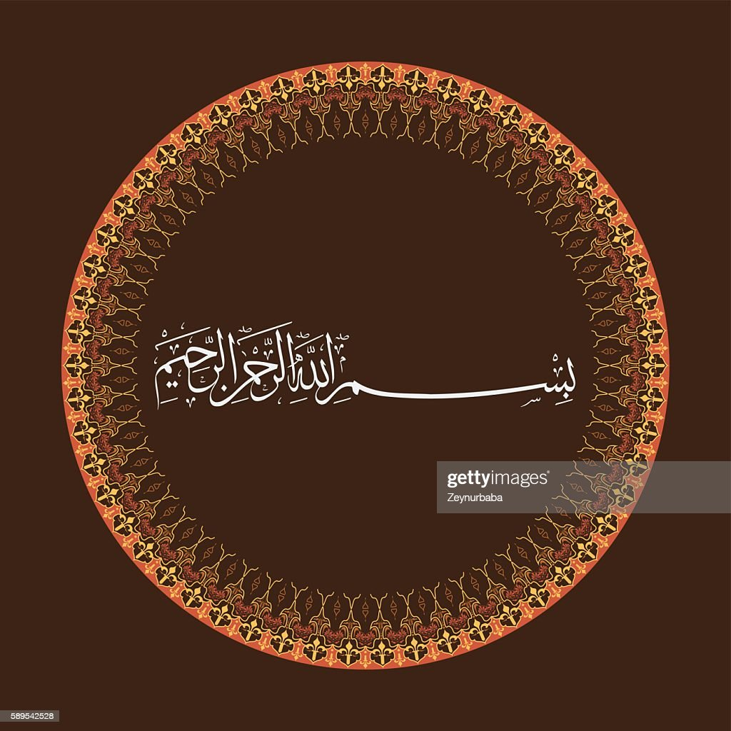 Vector Bismillah. Islamic or arabic Calligraphy with ornament. Basmala.