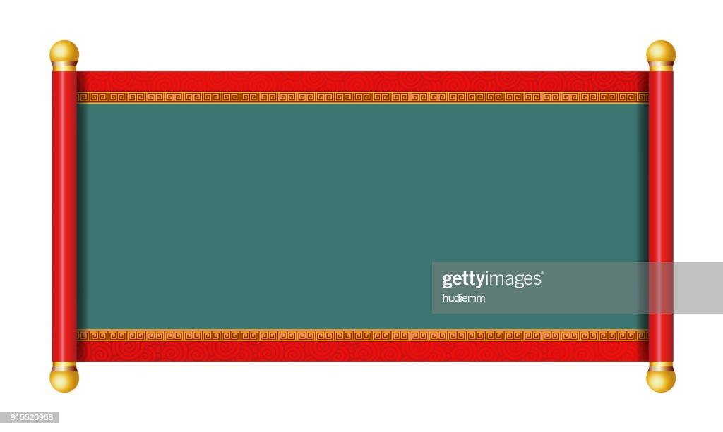 Vector blank Chinese ancient scroll background