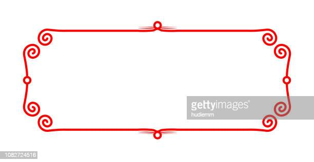 vector blank spiral pattern frame element - chinese decoration stock illustrations