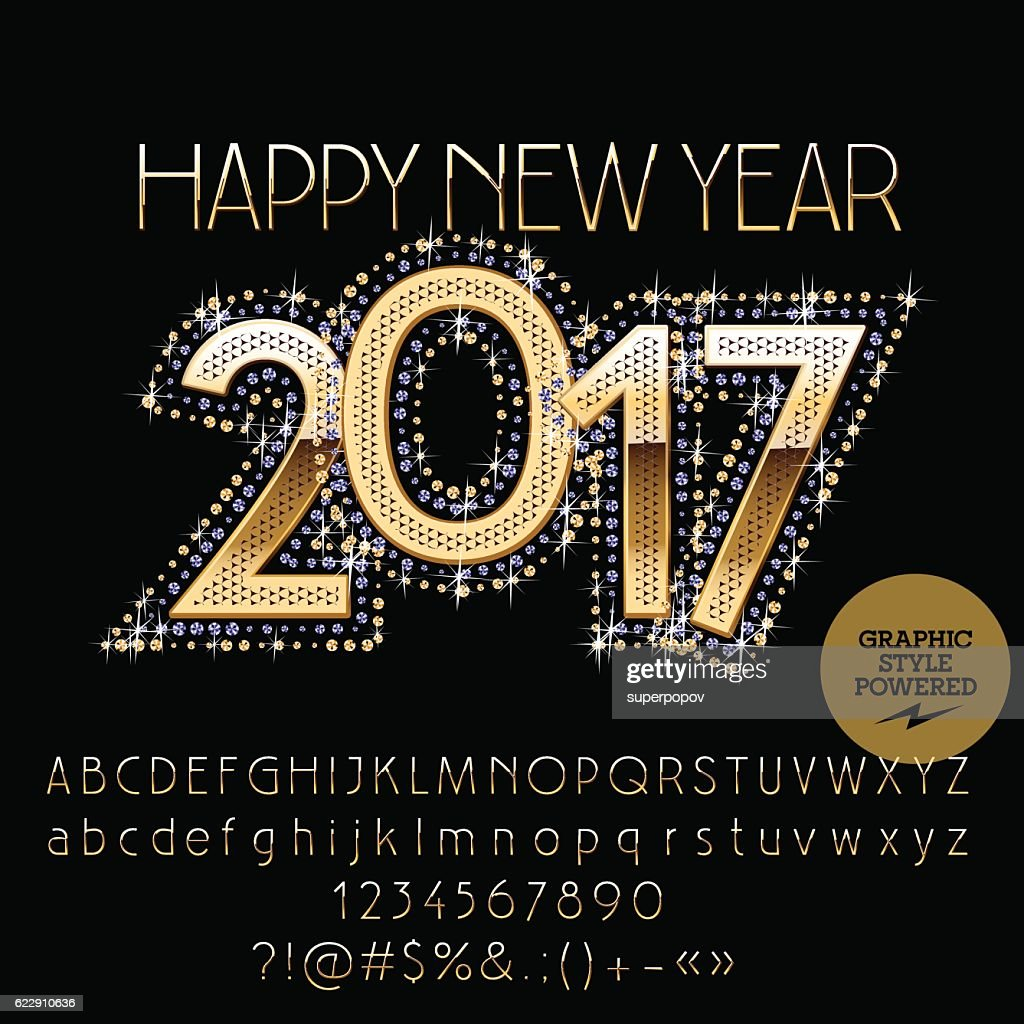 Vector brilliant glitter Happy New Year 2017 greeting card
