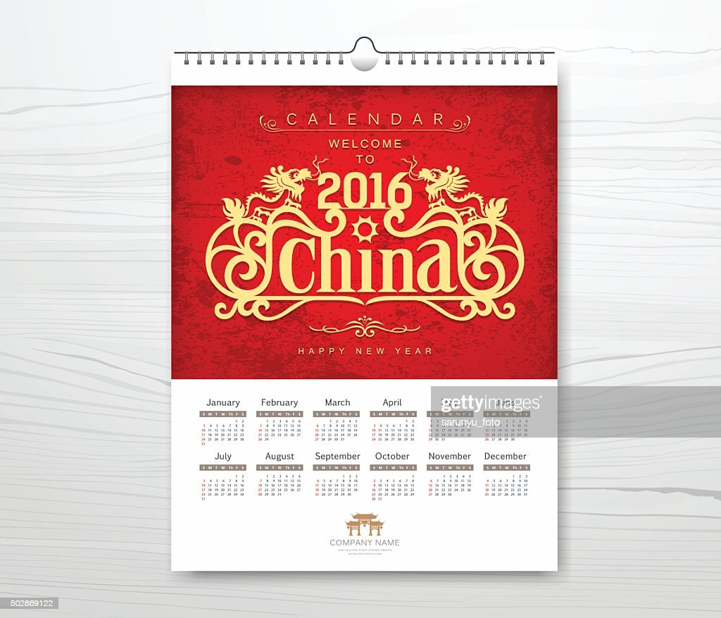 Vector Calendar new year china style concept