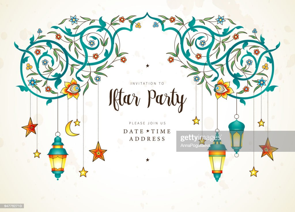 Vector cards for invitation to Iftar party celebration.