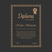 Vector certificate template with golden designe borders on grey card.