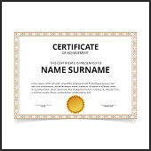 Vector certificate template with golden designe borders on white card.