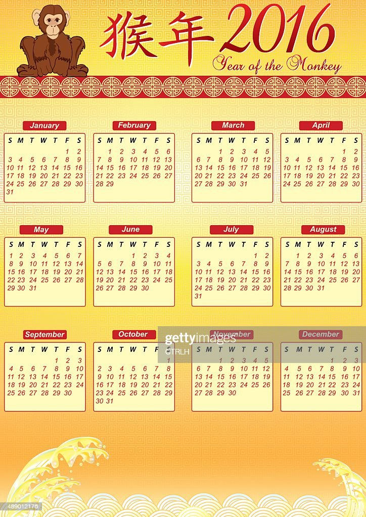 Vector Chinese Calendar Design 2016 - Year of the Monkey