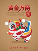 Vector Chinese New Year Paper Graphics. chiness lion Mascot.
