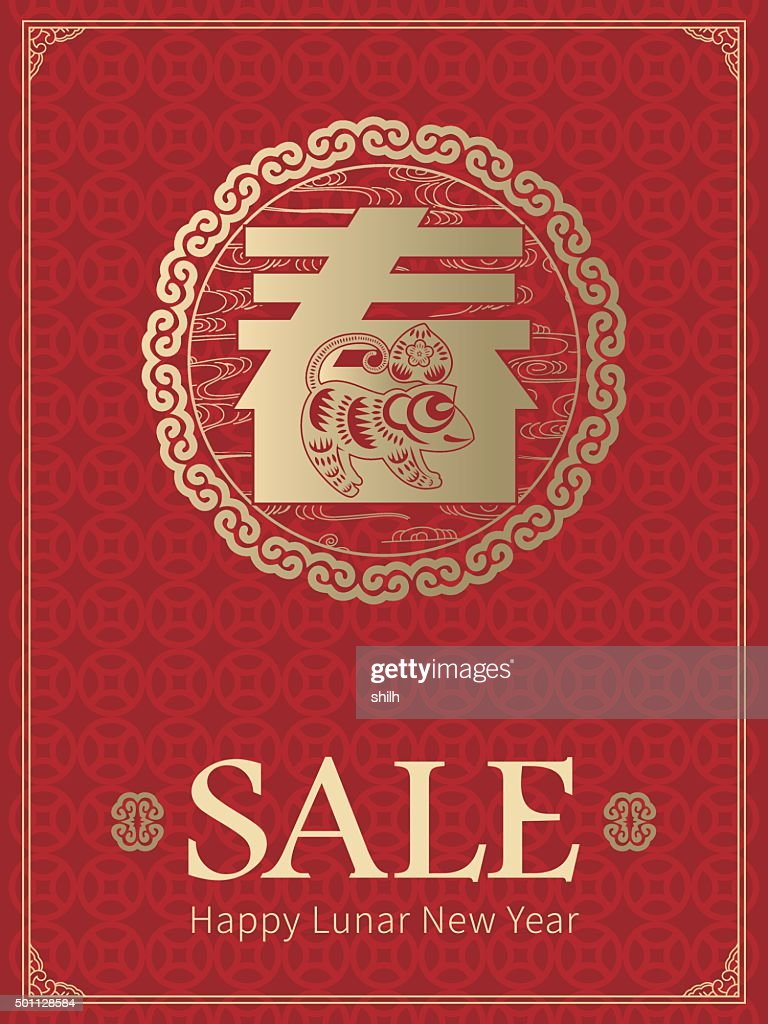 Vector Chinese New Year sale design template background