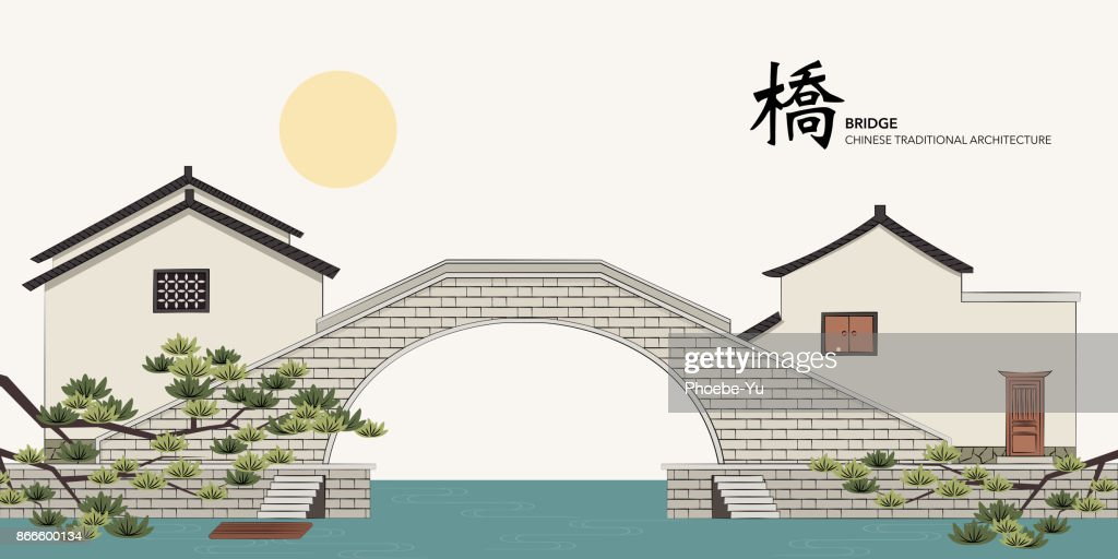 Vector Chinese Traditional Template Series Architecture Building stone bridge house