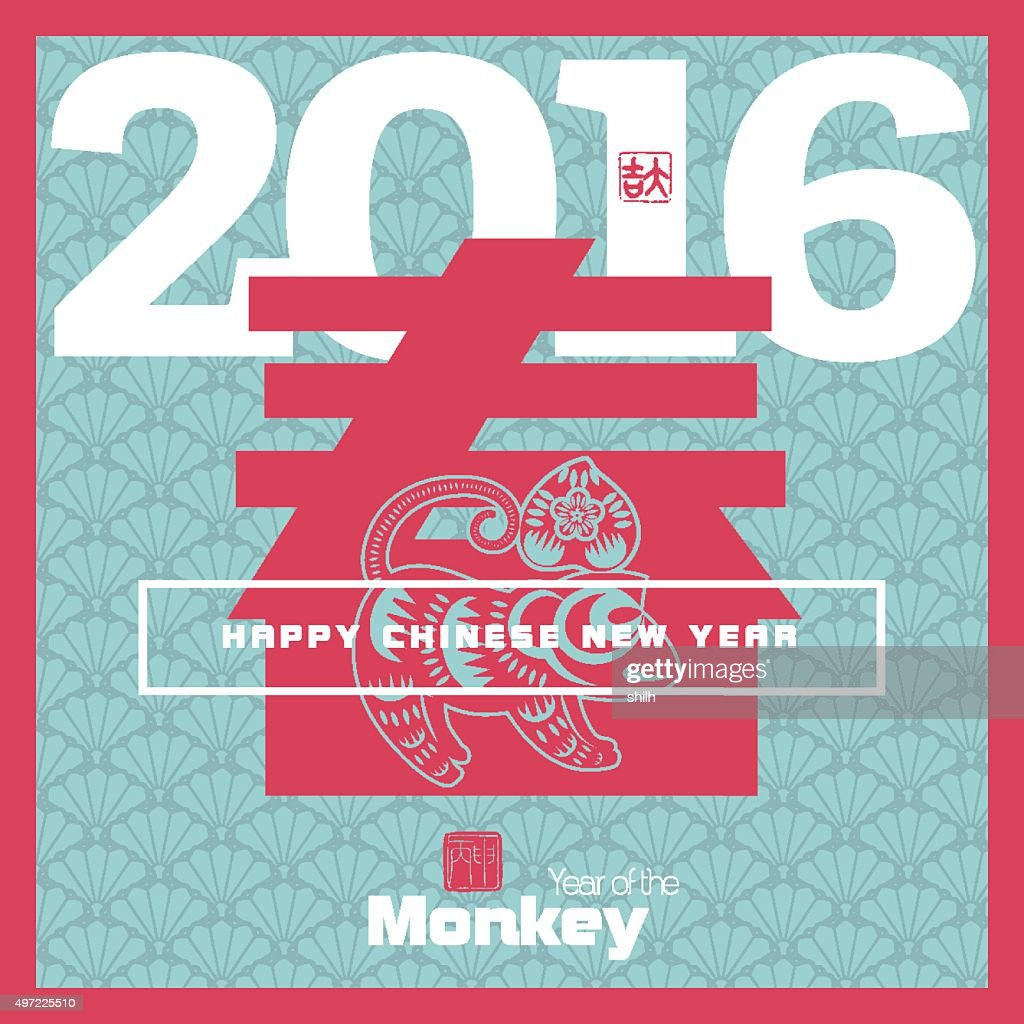2016: Vector Chinese Year of the monkey, Asian Lunar Year,