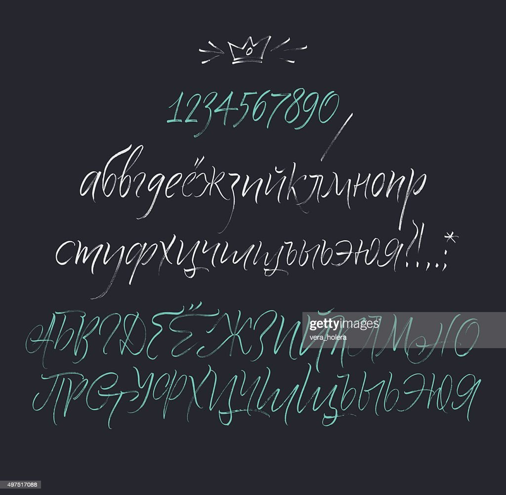 Vector cyrillic alphabet.