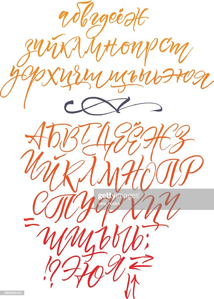 Vector cyrillic alphabet