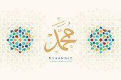 Vector design Mawlid An Nabi card