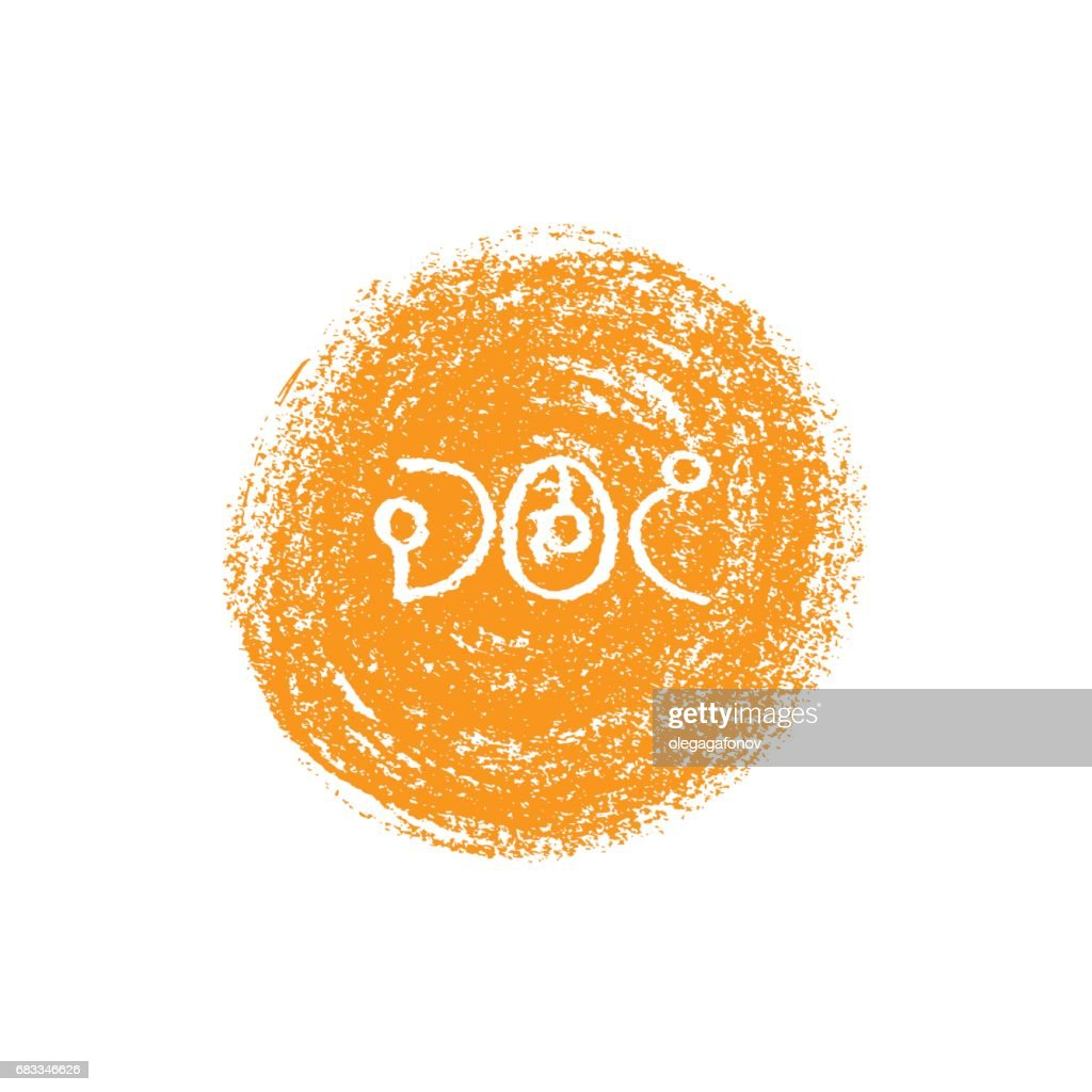 Vector document icon with natural pencil textured background