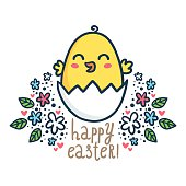 Vector Easter greeting card design template with cute sketchy chick