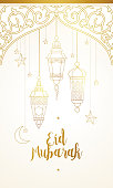 Vector Eid Mubarak card with lantern, calligraphy, moon.