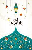 Vector Eid Mubarak card with lanterns, calligraphy, moon.