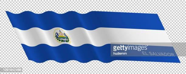 背景を振ってメキシコのベクトル フラグ - エルサルバドル国旗点のイラスト素材/クリップアート素材/マンガ素材/アイコン素材