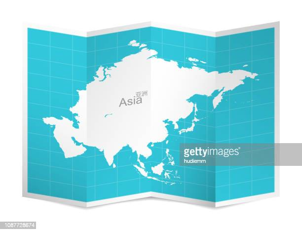 vector folded paper with map of asia isolated - asia stock illustrations