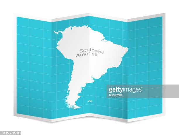 vector folded paper with map of south america isolated - argentina stock illustrations