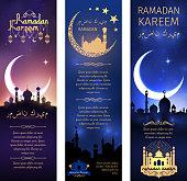 Vector greeting banners set for Ramadan Kareem