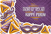 Vector greeting card for Purim holiday