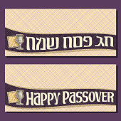 Vector greeting cards for Passover holiday