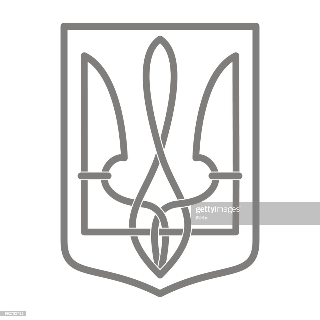 vector icon with coat of arms of Ukraine