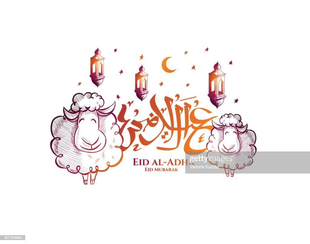 vector illustration Eid al-Adha