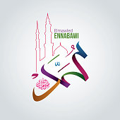 vector illustration. mawlid al nabi. translation Arabic: Prophet Muhammad's birthday. graphic design elements for decoration and gift cards flyers posters