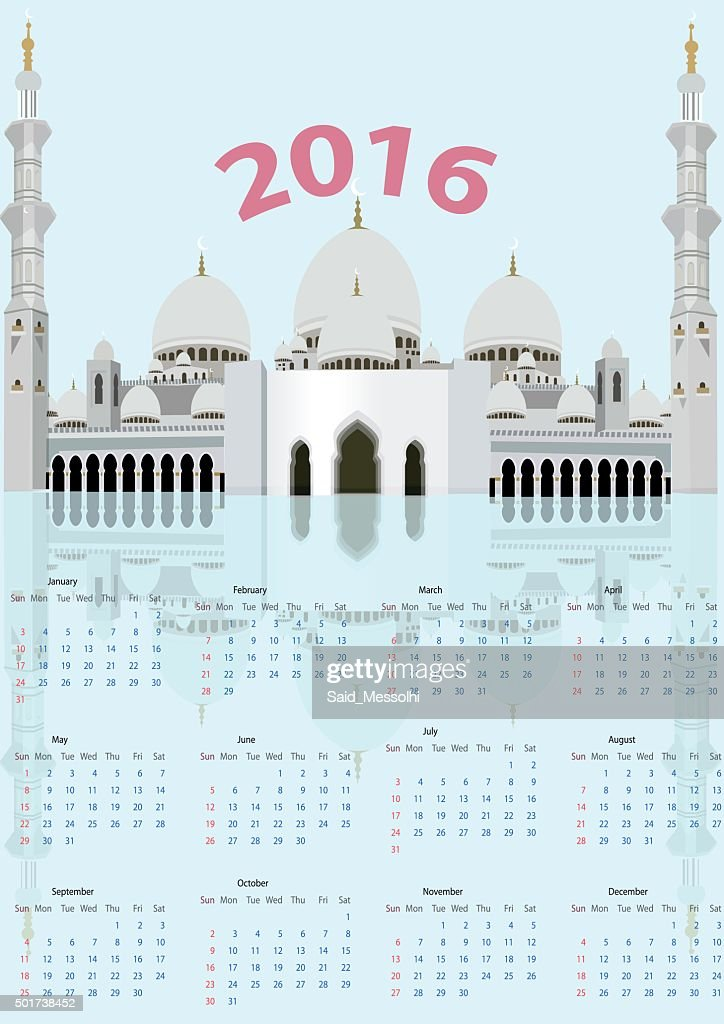 vector illustration of calendar 2016 style arabic islamic