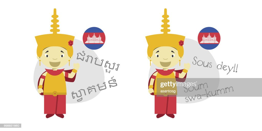 Vector illustration of cartoon characters saying hello and welcome in Khmer and its transliteration into latin alphabet
