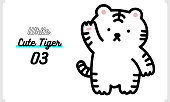 Vector illustration of cute white tiger character 3