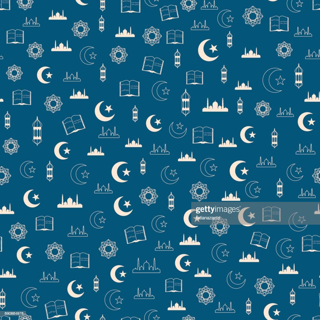 Vector illustration of islamic holy Ramadan seamless pattern with mosque, moon, lantern, koran