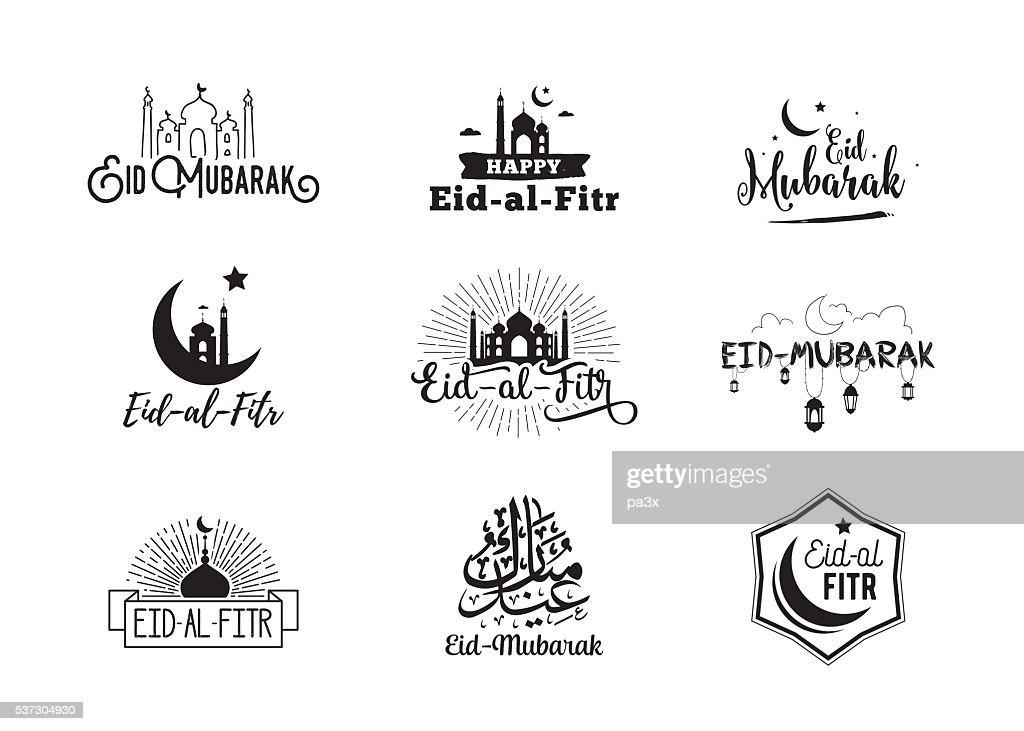 Vector illustration of muslim traditional holiday