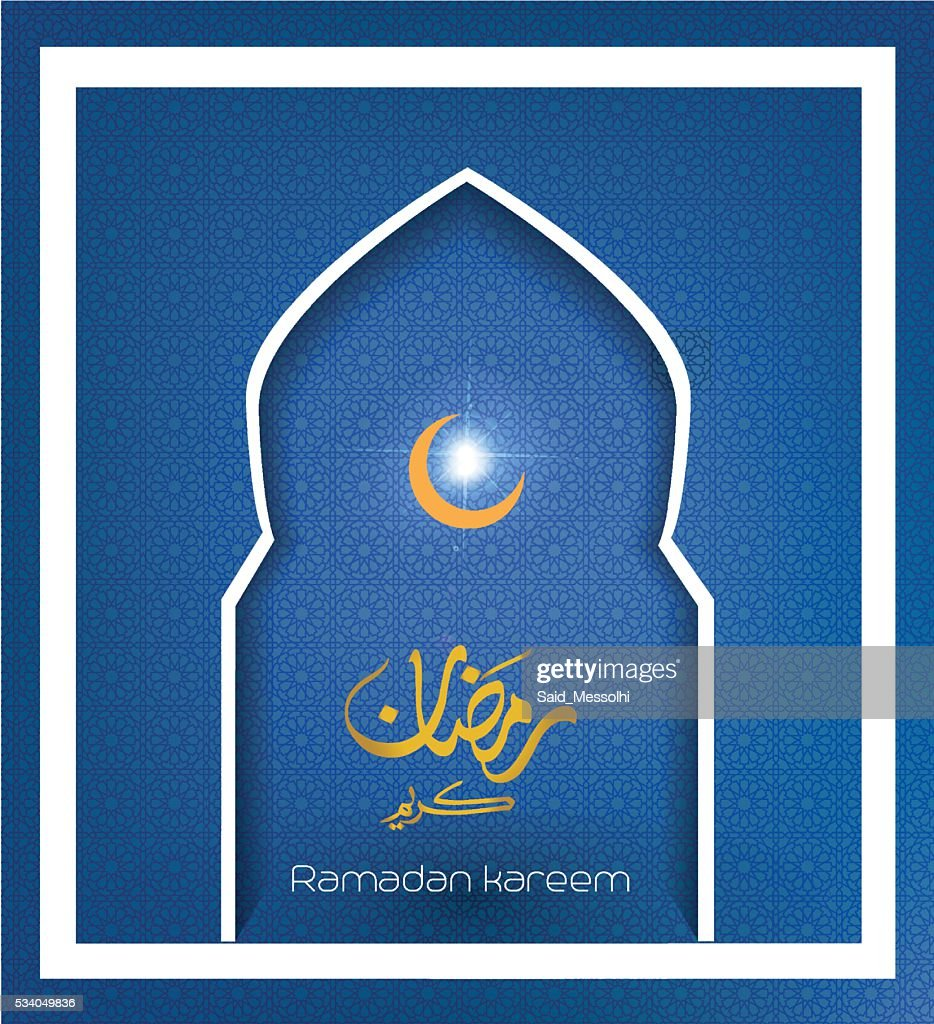 vector Illustration of Ramadan kareem with modern art islamic