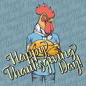 Vector illustration of Thanksgiving rooster concept
