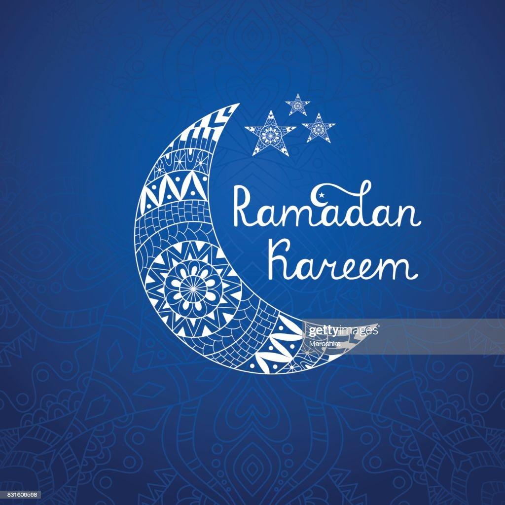 Vector Illustration Ramadan Kareem.