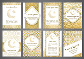 Vector islamic ethnic invitation design or background