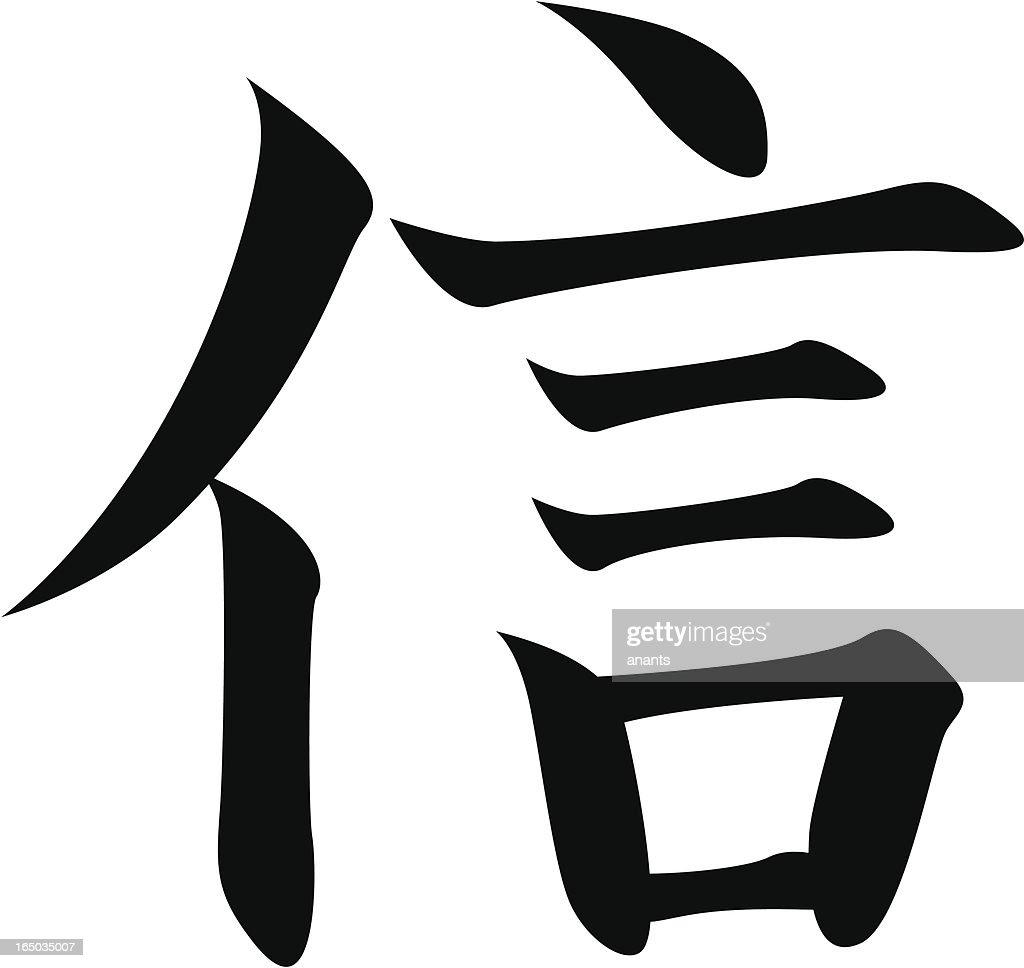 Japanese Symbol For Family Golfclub