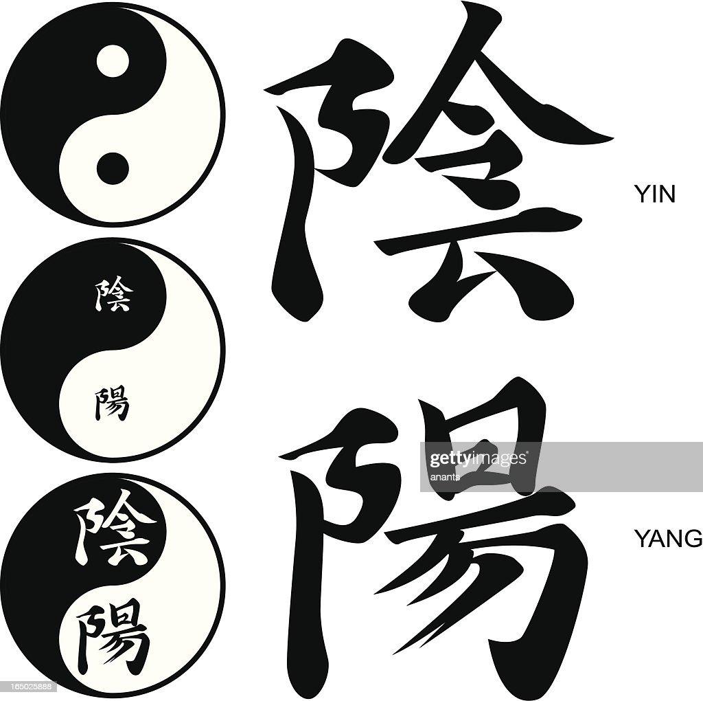 Vector Japanese Kanji Yinyang And Symbols Vector Art Getty Images