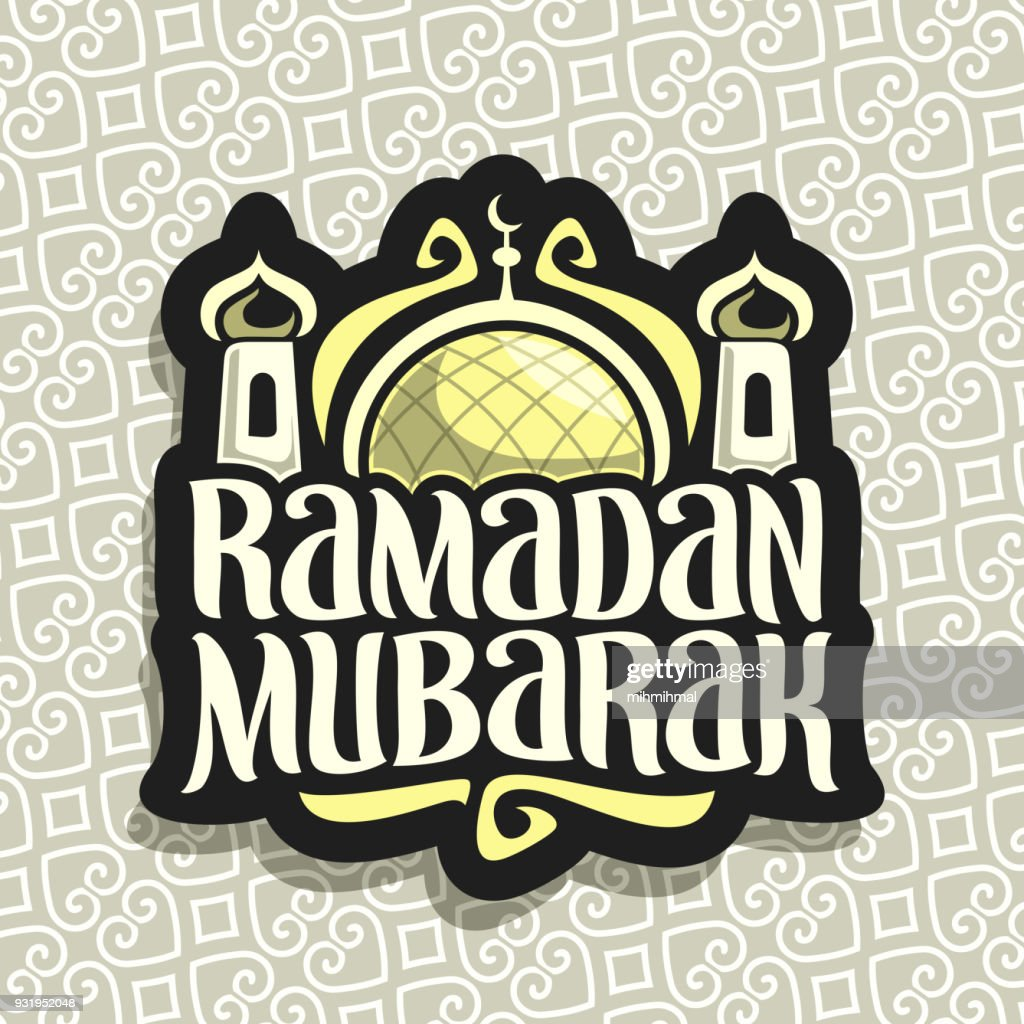 Vector label for muslim calligraphy Ramadan Mubarak